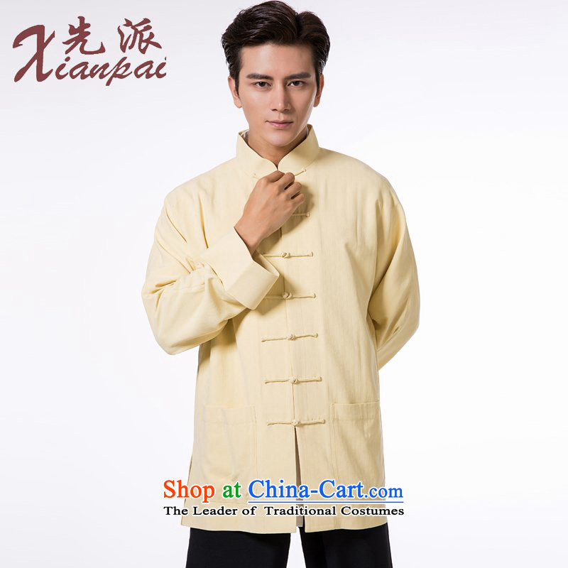 The dispatch of the fall of the Tang Dynasty Chinese silk linen long-sleeved shirt retro China wind up manually new pre-sale yellow vertical streaks Population Commission then Yi  New 3XL pre-sale three days to send out