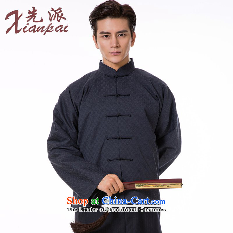 The fall of the dispatch of Tang Dynasty Chinese Male Silk linen long-sleeved shirt retro China wind even traditional cuff new pre-sale blue-gray dot style robes聽M  聽new pre-sale of three days, to send outgoing xianpai () , , , shopping on the Internet