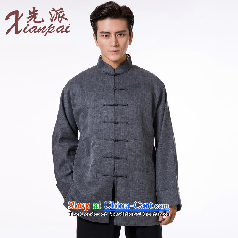 The dispatch of Tang Dynasty Long-sleeve silk linen dresses high end traditional feel China Wind Jacket new pre-sale gray silk garment Ma Tei XL   new pre-sale three days to send out
