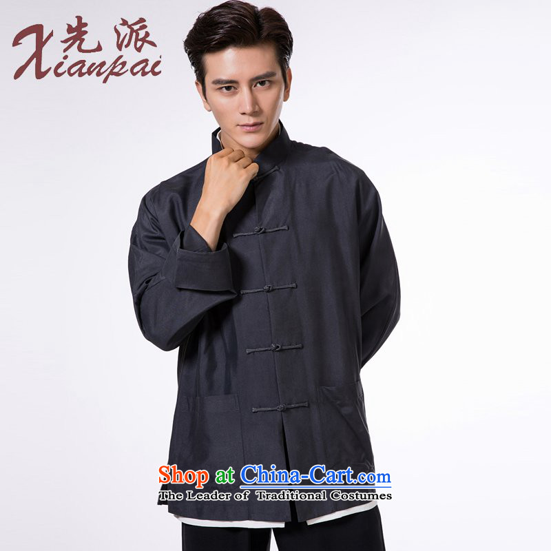The dispatch of the Spring and Autumn Period and the Tang dynasty men's silk China wind up long-sleeved shirt clip collar retro jacket new pre-sale Gray Silk Single Yi� �New XL pre-sale three days to send out