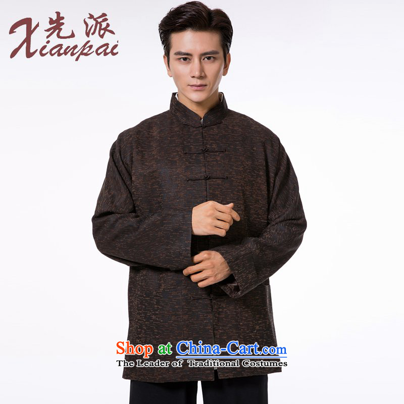 The dispatch of the Spring and Autumn Period and the new products and Tang dynasty incense cloud yarn long-sleeved sweater Tang dynasty China wind up the clip dress new pre-sale and coffee-colored tie point cloud of incense yarn garment?3XL ?new pre-sale