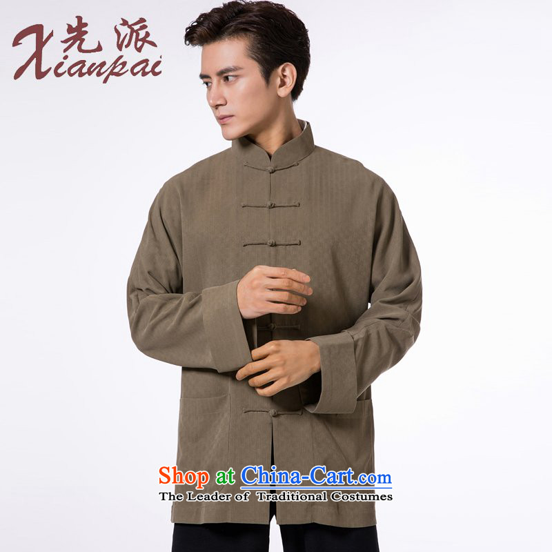 To send the new pre-sale of Tang Dynasty Chinese men and long-sleeved shirt silk linen retro-tie even cuff manually Mock-neck coffee-colored bars in the Population Commission then Yi??New 3XL pre-sale three days to send out