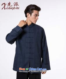 To send the new pre-sale of Tang Dynasty during the spring and autumn men long-sleeved silk linen stylish China wind up detained blue collar jacquard garment聽XL  聽new pre-sale three days to send out a picture, prices, brand platters! The elections are supplied in the national character of distribution, so action, buy now enjoy more preferential! As soon as possible.