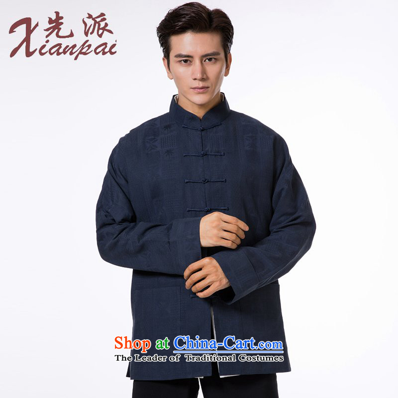 To send the new pre-sale of Tang Dynasty during the spring and autumn men long-sleeved silk linen stylish China wind up detained blue collar jacquard garment?XL  ?new pre-sale three days to send out