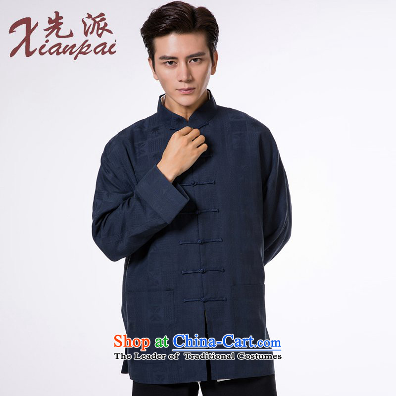 To send the new pre-sale of Tang Dynasty during the spring and autumn men long-sleeved silk linen stylish China wind up detained blue collar jacquard garment聽XL  聽new pre-sale of three days, to send outgoing xianpai () , , , shopping on the Internet