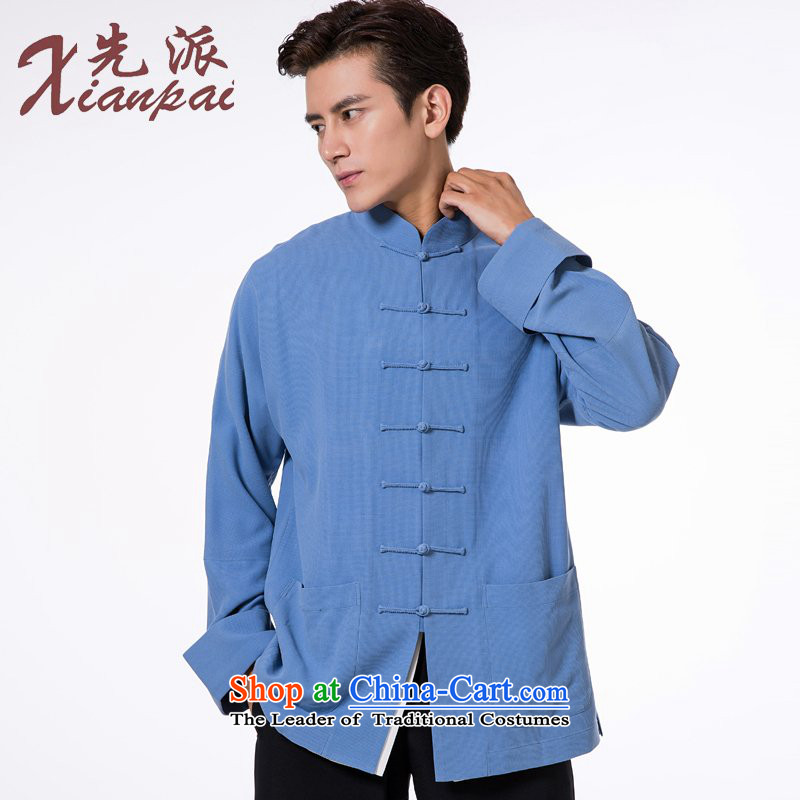 The dispatch of pre-sale Tang Dynasty Chinese fall men long-sleeved silk linen retro China wind-sleeve mock blue small spots Population Commission then Yi?4XL  ?new pre-sale three days to send out