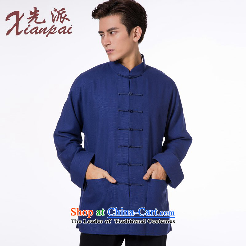 To send the new pre-sale of Tang Dynasty during the spring and autumn jacket middle-aged dress jacket China wind even/disc buttoned, small blue silk garment Ma Tei point?XL ?new pre-sale three days to send out