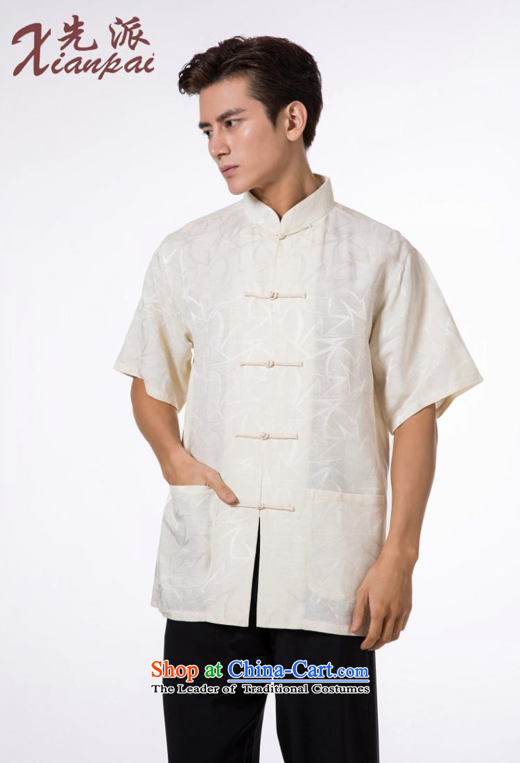 The dispatch of Tang Dynasty summer men's silk short-sleeved T-shirt retro China wind up charge-back collar new pre-sale yellow floral short-sleeved聽XL 聽new pre-sale three days to send out a picture, prices, brand platters! The elections are supplied in the national character of distribution, so action, buy now enjoy more preferential! As soon as possible.