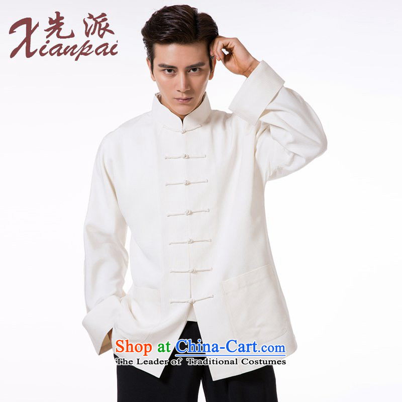 To send the new pre-sale of Tang Dynasty during the spring and autumn Male Silk long-sleeved shirt retro China wind even traditional/Tray Tie Bars unlined garment beige?XL ?new pre-sale three days to send out