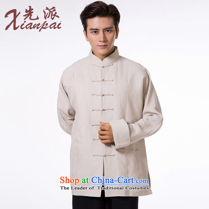 The dispatch of the dispatch of the fall of Tang Dynasty New Men long-sleeved silk linen single Yi Chinese Mock-neck shirt, beige China wind Population Commission long-sleeved clothing XL  new single pre-sale three days to send out