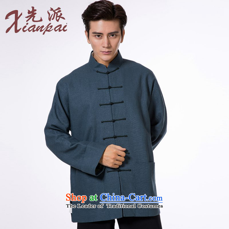 To send the new pre-sale of Tang Dynasty during the spring and autumn men l-thread the new Chinese linen coat traditional cuff Light Blue Linen even garment XL  new pre-sale three days to send out