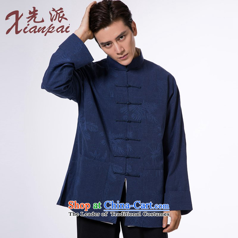 To send the new pre-sale of Tang Dynasty during the spring and autumn long-sleeved sweater silk linen fabrics China wind even/disc detained Blue coconut trees garment?3XL  ?new pre-sale three days to send out