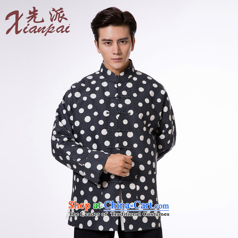 To send the new pre-sale during the spring and autumn jacket Tang dynasty men silk linen china wind traditional cuff tray snap-collar black dot silk garment Ma Tei XL  new pre-sale three days to send out