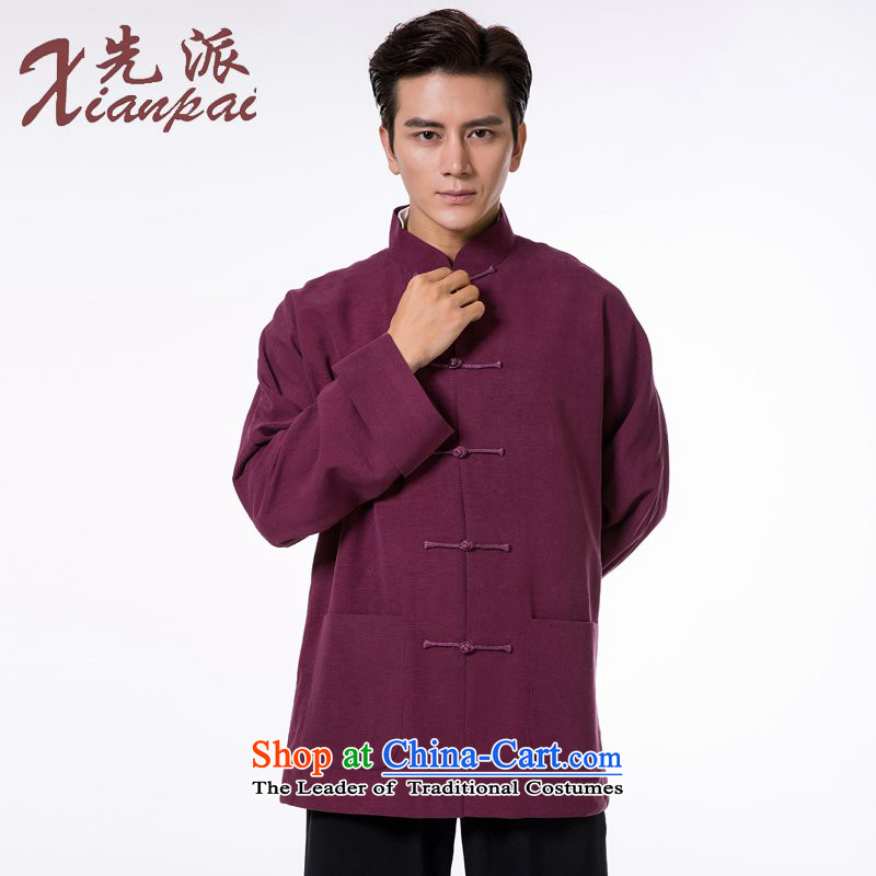 To send the new pre-sale during the spring and autumn jacket Tang dynasty men silk linen china wind up charge-back collar traditional cuff aubergine stripes even garment?2XL   ?new pre-sale three days to send out