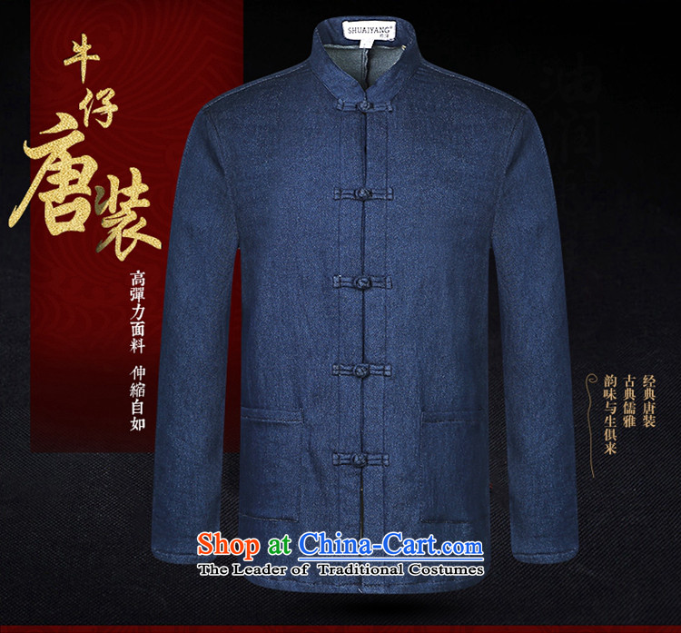 2016 Chun Yang Shuai knitted cowboy men Tang dynasty long-sleeved shirt is detained China Wind Jacket stretch jacket Denim blue聽170 pictures, prices, brand platters! The elections are supplied in the national character of distribution, so action, buy now enjoy more preferential! As soon as possible.
