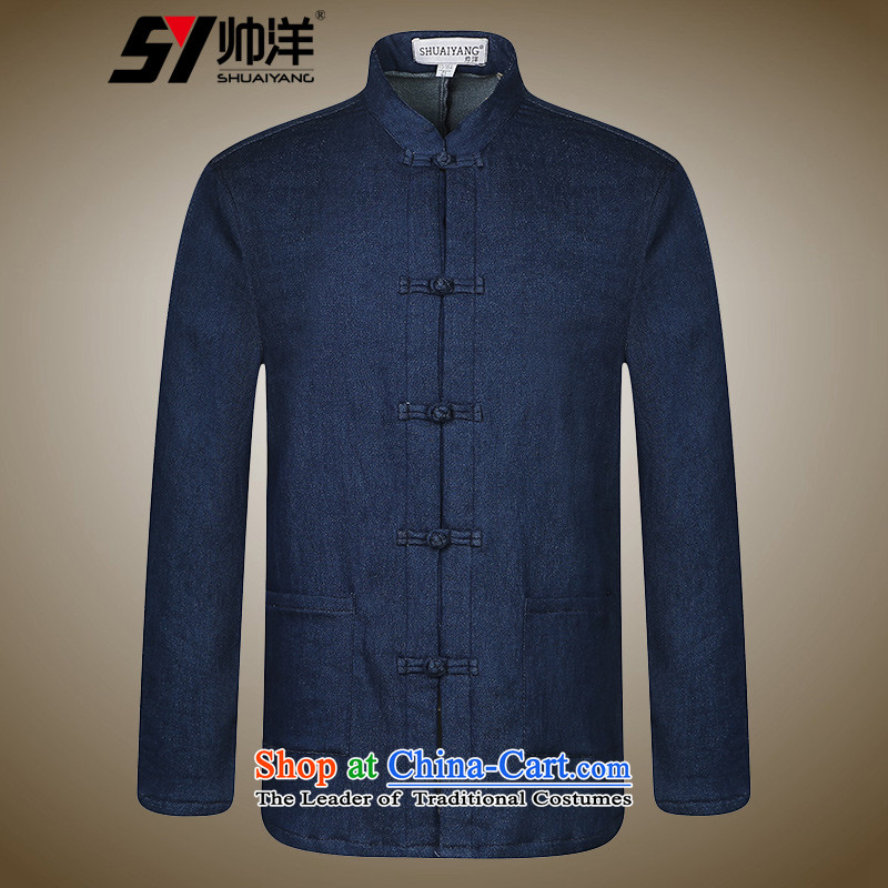 2016 Chun Yang Shuai knitted cowboy men Tang dynasty long-sleeved shirt is detained China Wind Jacket stretch jacket Denim blue聽170