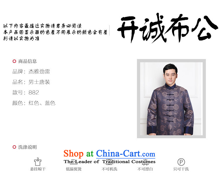 - Wolf JIEYA-WOLF, New Tang Dynasty Men's Winter Spring and Autumn Chinese tunic and stylish lounge national men's clothing tai chi, deep red聽190/XXXL picture, prices, brand platters! The elections are supplied in the national character of distribution, so action, buy now enjoy more preferential! As soon as possible.