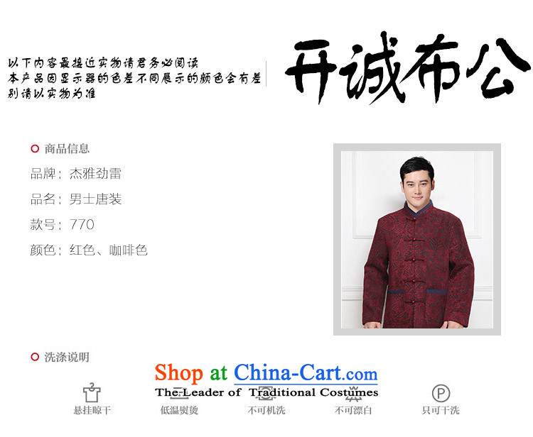 - Wolf JIEYA-WOLF, New Tang Dynasty Men's Winter Spring and Autumn Chinese tunic and stylish lounge national men's clothing tai chi, deep red 170/M picture, prices, brand platters! The elections are supplied in the national character of distribution, so action, buy now enjoy more preferential! As soon as possible.