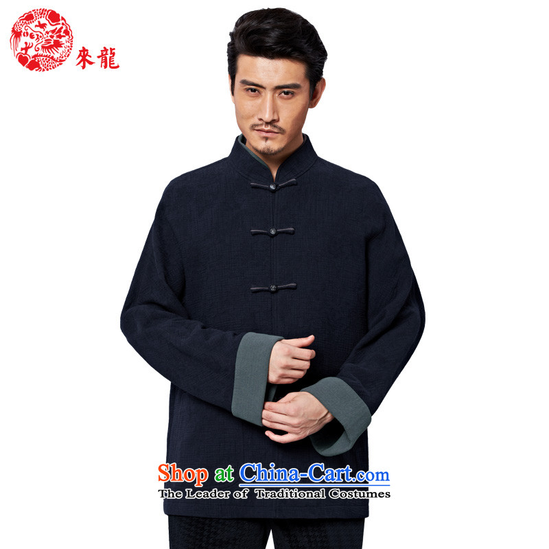To Tang Dynasty Dragon�15 autumn and winter New China wind men pure cotton pad flip sleeve jacket�574 detained燘lue�