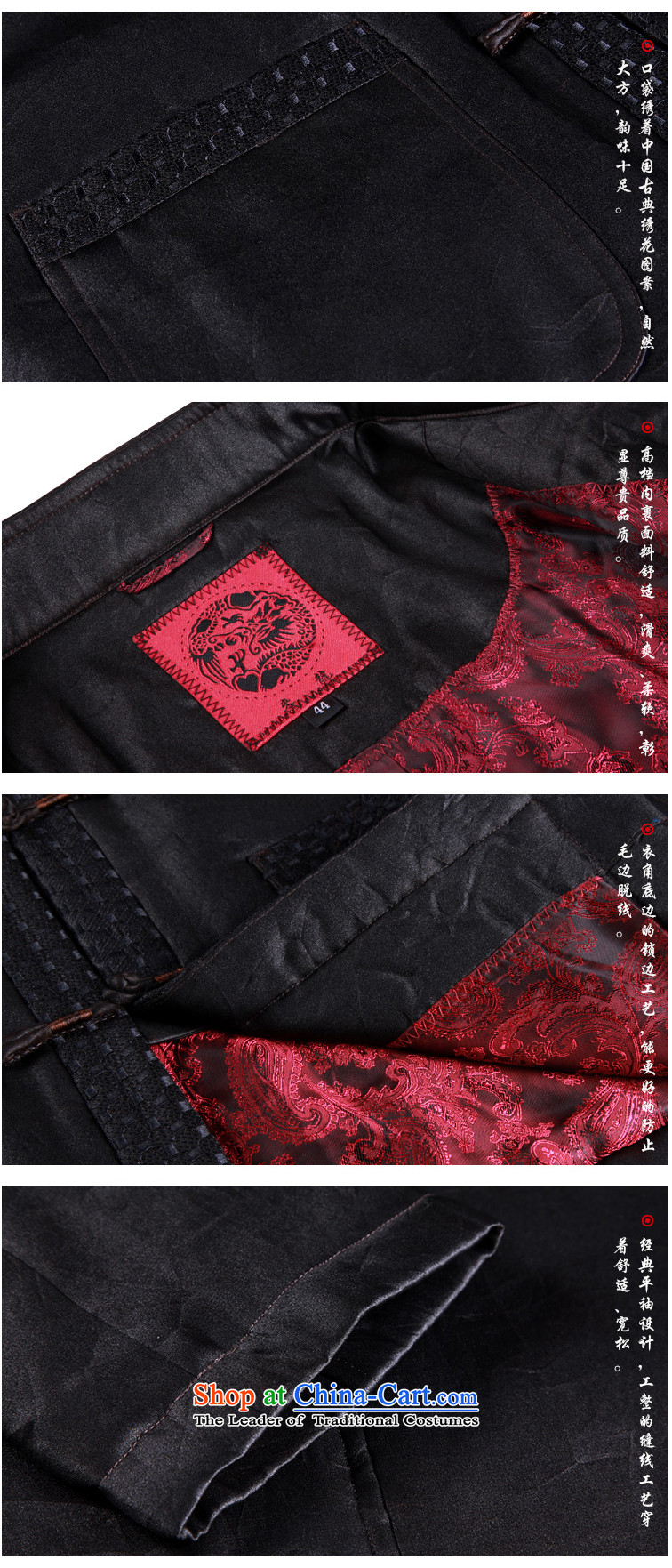 To Tang Dynasty Dragon2015 autumn and winter New China wind in older men sauna silk yarn jacket15622 cloud of incensedeep colorpictures, 52 coffee prices, brand platters! The elections are supplied in the national character of distribution, so action, buy now enjoy more preferential! As soon as possible.