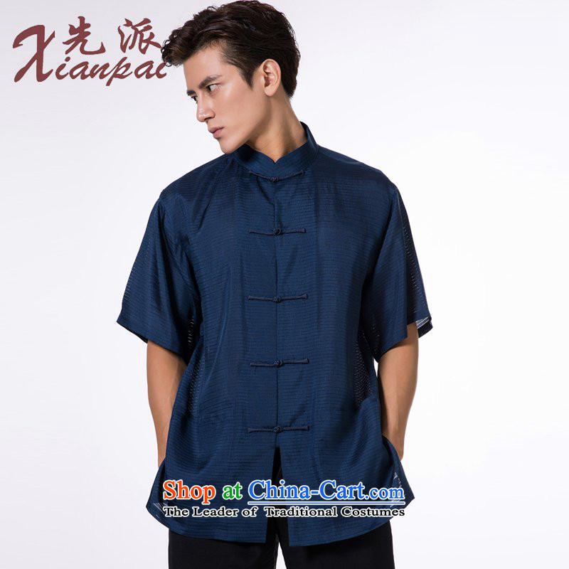 The dispatch of new products in the summer load Tang men Hang Luo silk short-sleeved T-shirt new Chinese literary van collar retro-tie china wind father of older herbs extract blue dress Hang Luo silk short-sleeved燲L