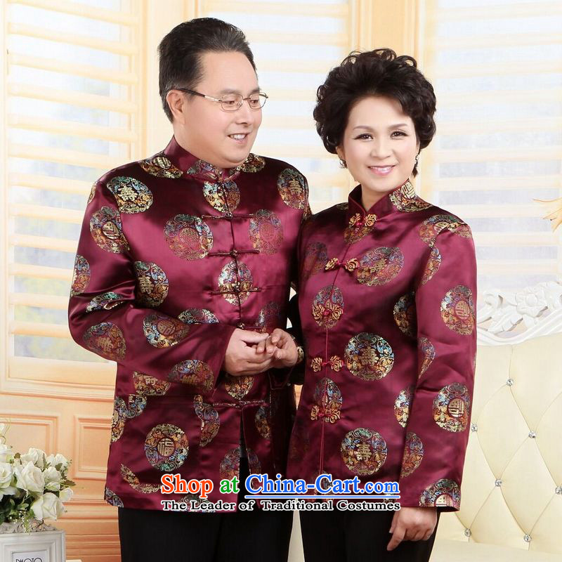 158 Jing Chu replacing older persons in the Tang dynasty couples men long-sleeved birthday too Shou Chinese Dress elderly man's robe M