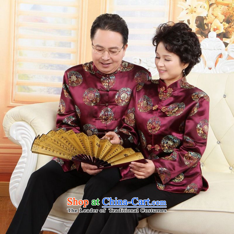 158 Jing in Tang Dynasty older couples with collar China wind dress too Shou Yi wedding services will聽bring men, L, Jing shopping on the Internet has been pressed.