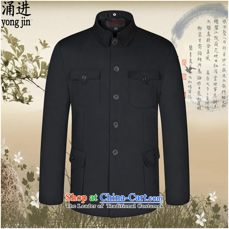 The outpouring of older men's jackets with large Chinese tunic father hidden deep cyan聽180
