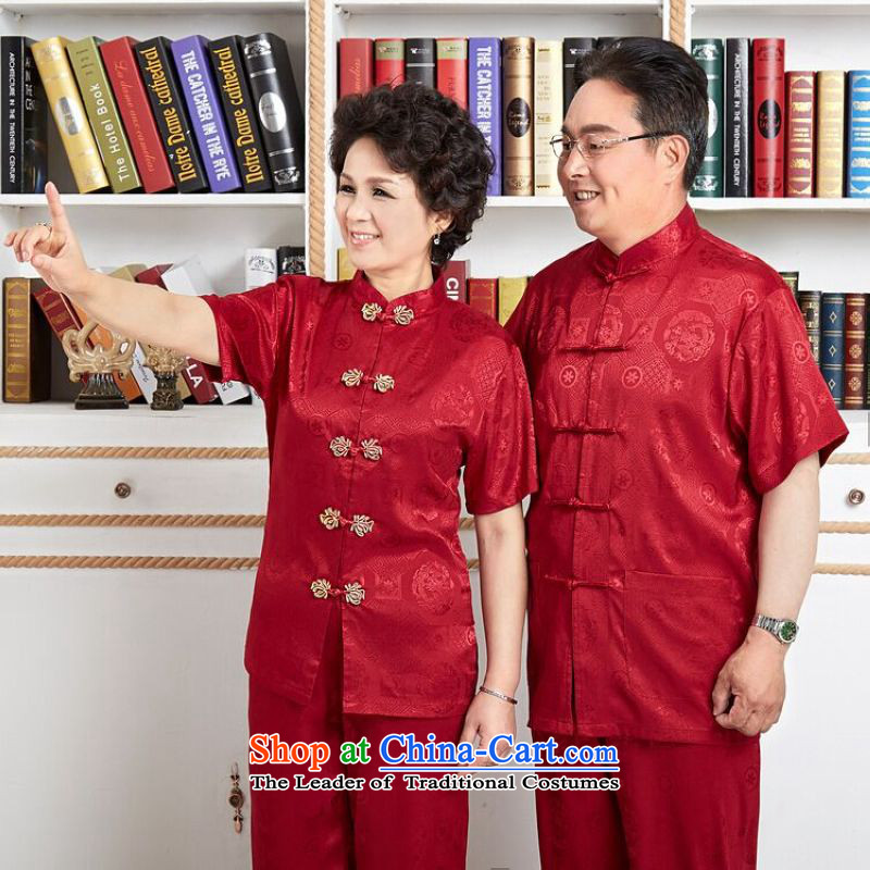 158 Jing in Tang Dynasty older men and women's couples the spring and fall with short-sleeved shirt damask kit kung fu tai chi service men燤