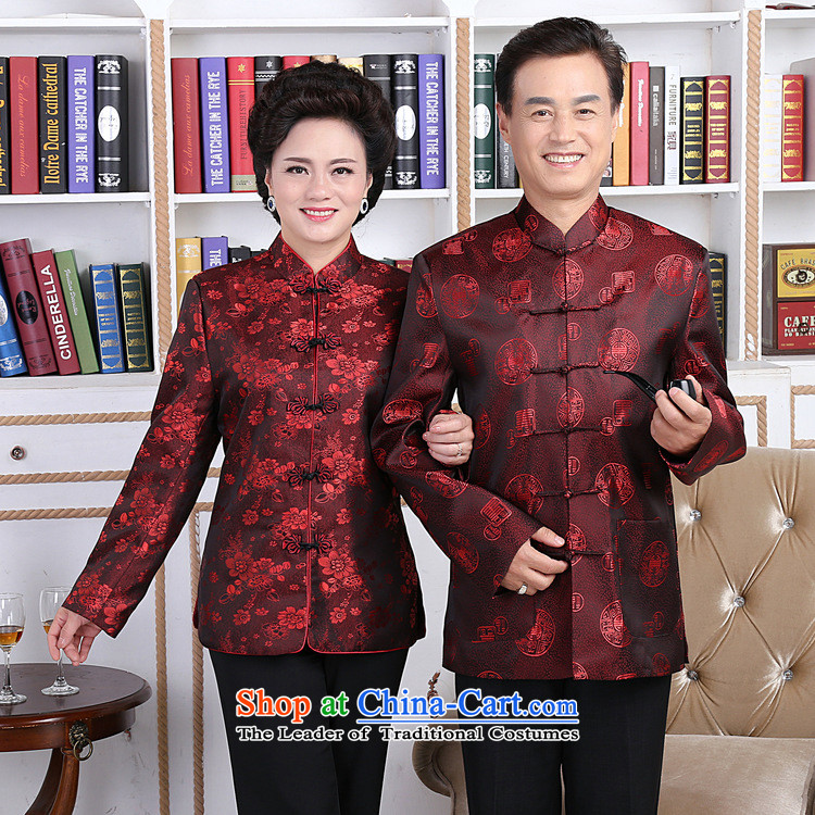 158 Jing in Tang Dynasty older couples with collar China wind dress too Shou Yi wedding services will men聽XXL picture, prices, brand platters! The elections are supplied in the national character of distribution, so action, buy now enjoy more preferential! As soon as possible.