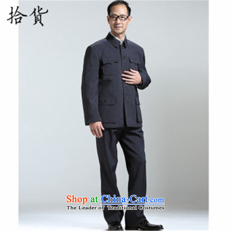 Pick the 2015 Winter Olympics, replace the old dad older Chinese tunic lapel of traditional Chinese tunic elderly men inminbok _Leisure father replacing XL Gray plus lint-free聽190