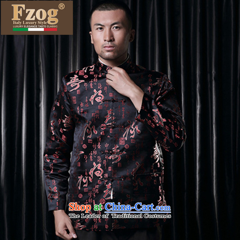 Phaedo of FZOG/ autumn and winter new stylish stamp Men's Mock-Neck China wind up. The older Shou Tang-pack Black聽XXXXL,FZOG,,, shopping on the Internet