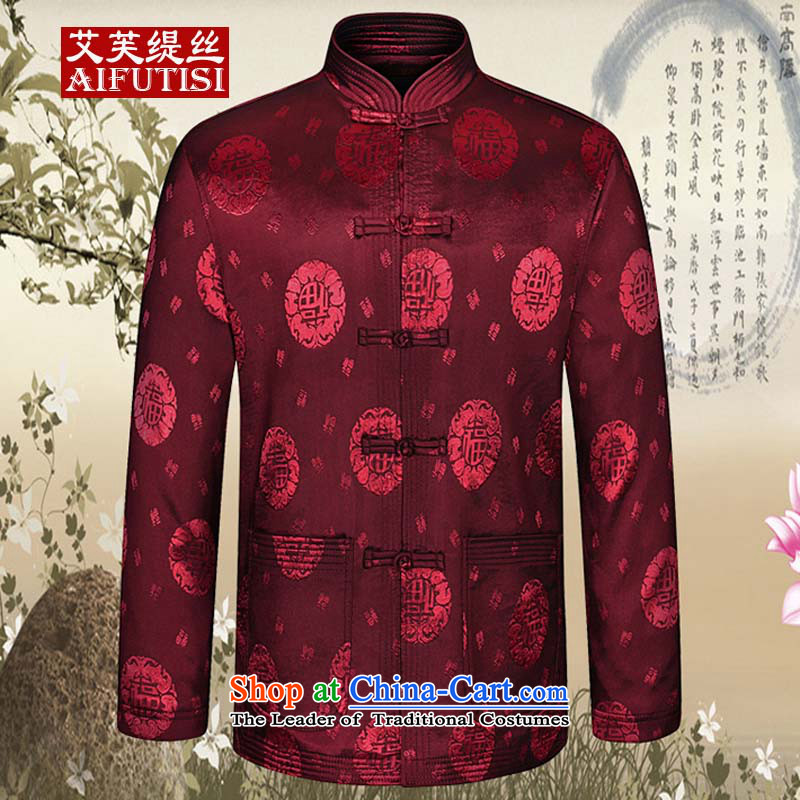 Hiv to Tang dynasty population and economy of winter clothing new plus lint-free cotton waffle men in cotton coat older larger jacket collar disc loading dad detained wine red聽180