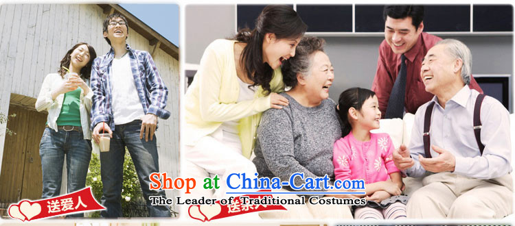 Hiv to economy聽in autumn and winter 2015 population of older men in Tang Dynasty long version of Korea Neck Jacket Leather Black聽175 pictures, prices, brand platters! The elections are supplied in the national character of distribution, so action, buy now enjoy more preferential! As soon as possible.