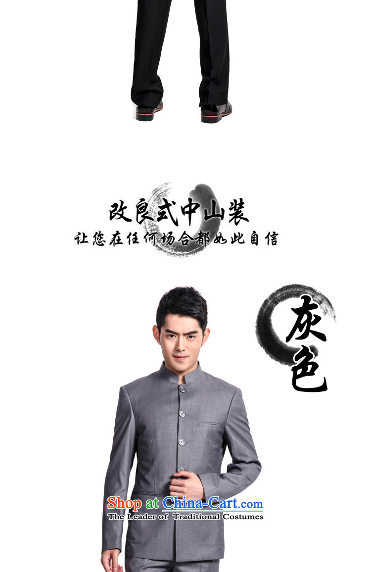 Hua Yu Lion Chinese tunic Men's Mock-Neck suits suits China wind Sau San Leisure Han-818 Black聽XXXL picture, prices, brand platters! The elections are supplied in the national character of distribution, so action, buy now enjoy more preferential! As soon as possible.