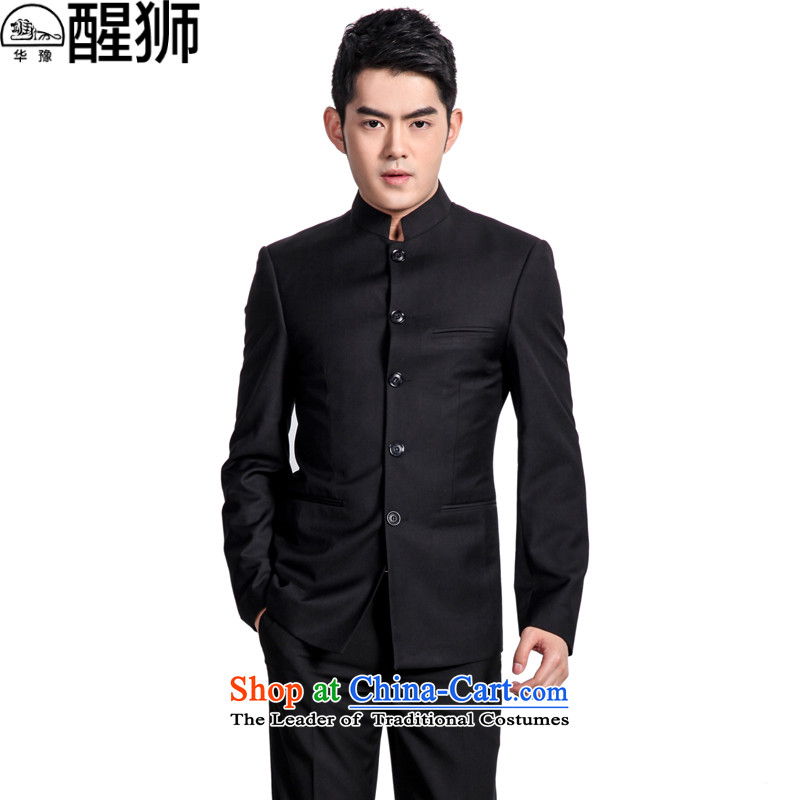 Hua Yu Lion Chinese tunic Men's Mock-Neck suits suits China wind Sau San Leisure Han-818 Black?XXXL