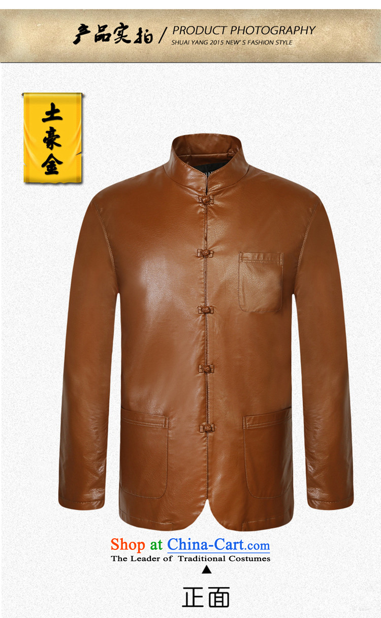 Shuai 2015 autumn and winter Yang Tang dynasty men leather jacket Chinese long-sleeved male Chinese collar PU collar jacket black聽170 pictures, prices, brand platters! The elections are supplied in the national character of distribution, so action, buy now enjoy more preferential! As soon as possible.