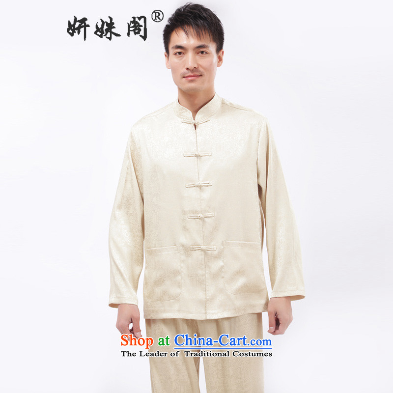 This autumn and The Ascott Yeon replacing Tang dynasty national long-sleeved clothing sets Taegeuk stamp collar disc deduction exercise clothing jogging clothing - the River During the Qingming Festival  kit beige long-sleeved XL