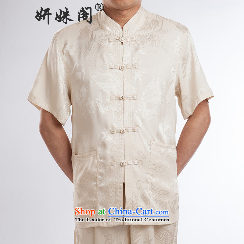 Charlene Choi this cabinet reshuffle is older men's kung fu with summer sports wear loose clothing sets of ethnic Mock-neck jogs services - Large Nylon Case with beige short sleeve XL