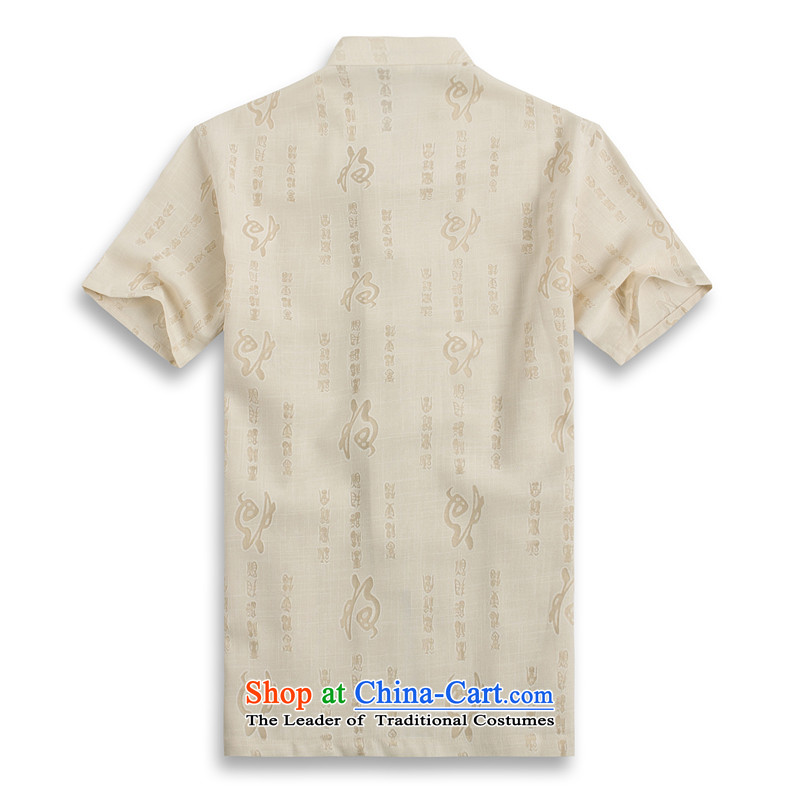 Whig Po 2015 Summer new products spring and summer T-shirt linen breathable wicking China wind short-sleeved T-shirt men Tang Dynasty Tang 1202-6 shirt, beige聽M(48), Services ofa fruit , , , shopping on the Internet