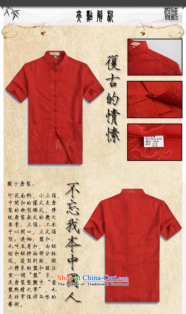 Whig Po 2015 Summer new products spring and summer T-shirt linen breathable wicking China wind short-sleeved T-shirt men Tang Dynasty Tang 1202-6 shirt, beige聽M(48) Services Pictures, prices, brand platters! The elections are supplied in the national character of distribution, so action, buy now enjoy more preferential! As soon as possible.
