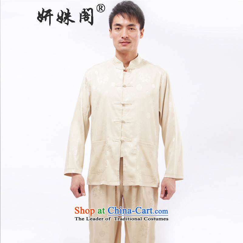 Charlene Choi this Autumn Pavilion elderly men with traditional Chinese national dress Tang dynasty loose long-sleeved exercise clothing collar leisure disc ties�- long-sleeved T-shirt, beige round Dragon�2XL