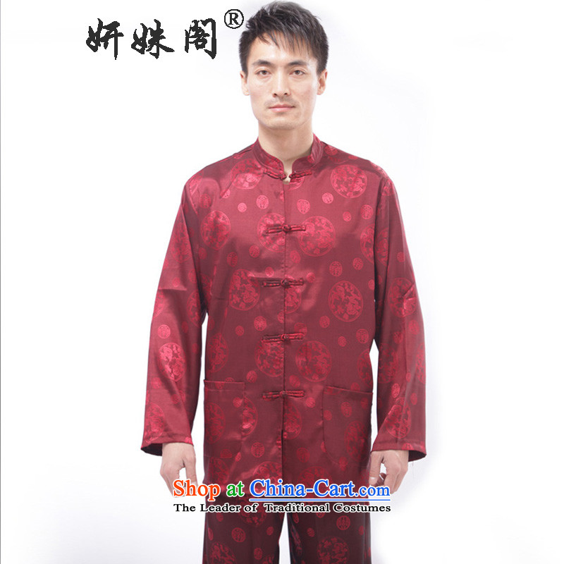 Charlene Choi this pavilion elderly men fall inside the kung fu Tang Dynasty Chinese boxed loose father exercise clothing traditional leisure collar Kit - round dragon long-sleeved kit wine red long-sleeved�2XL