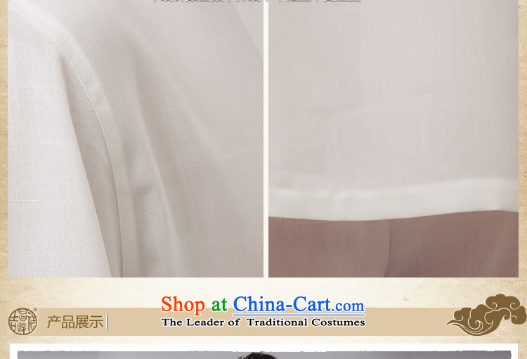 Charlene Choi this cabinet reshuffle is older men fall with tang blouses national costumes collar disc detained leisure exercise clothing聽- Long-Sleeve white long-sleeved聽L picture, prices, brand platters! The elections are supplied in the national character of distribution, so action, buy now enjoy more preferential! As soon as possible.