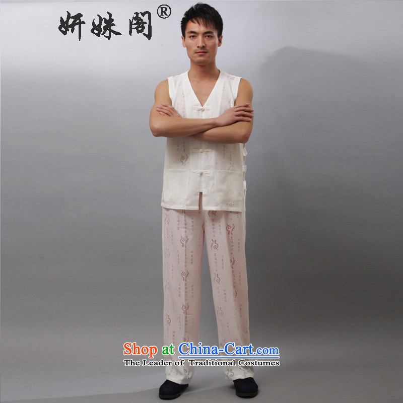 Charlene Choi this cabinet reshuffle is older men's kung fu replacing traditional summer Tang dynasty exercise clothing sleeveless jacket�, a V-neck in shoulder kit - field kit, a white short-sleeved燲L