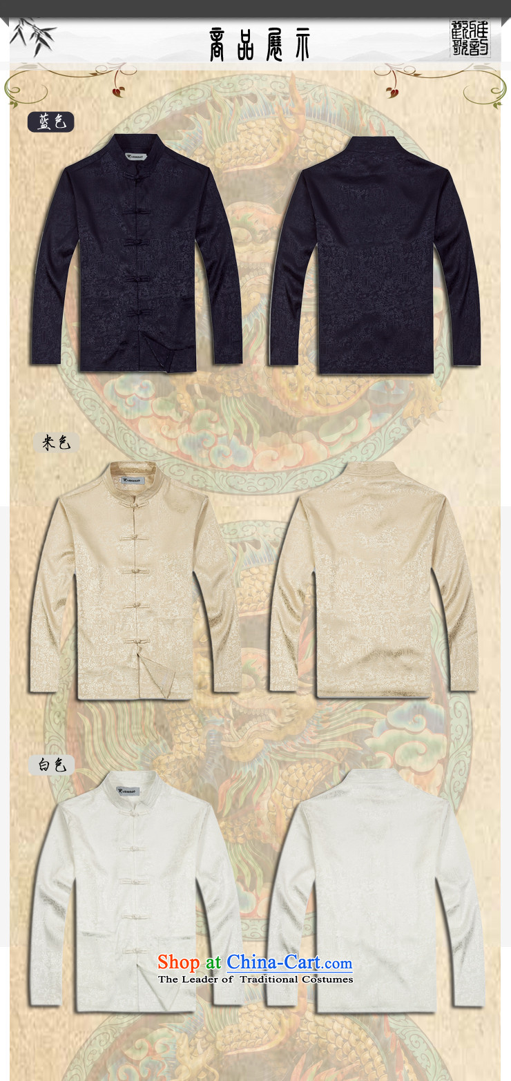 Internet recruitment Certification 2015 spawned spring new products from Vigers Po China wind long-sleeved silk Tang dynasty men t-shirt聽T-shirt stylish shirt, beige聽L service Tang Picture, prices, brand platters! The elections are supplied in the national character of distribution, so action, buy now enjoy more preferential! As soon as possible.