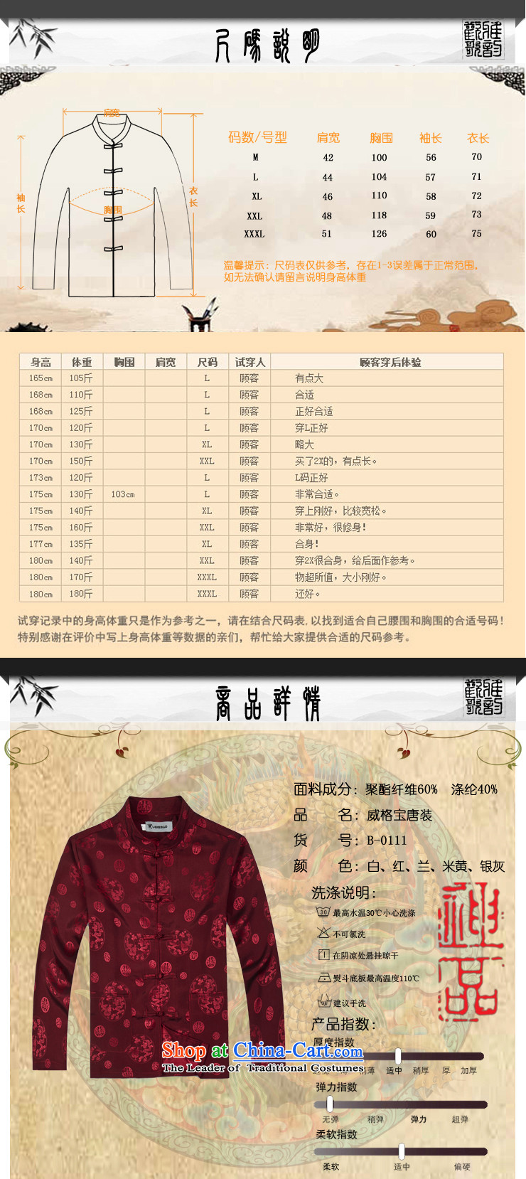 Spring 2015 new products from Vigers Po China wind long-sleeved Tang dynasty silk shirt聽T-shirts men stylish white shirt services Tang聽XL Photo, prices, brand platters! The elections are supplied in the national character of distribution, so action, buy now enjoy more preferential! As soon as possible.