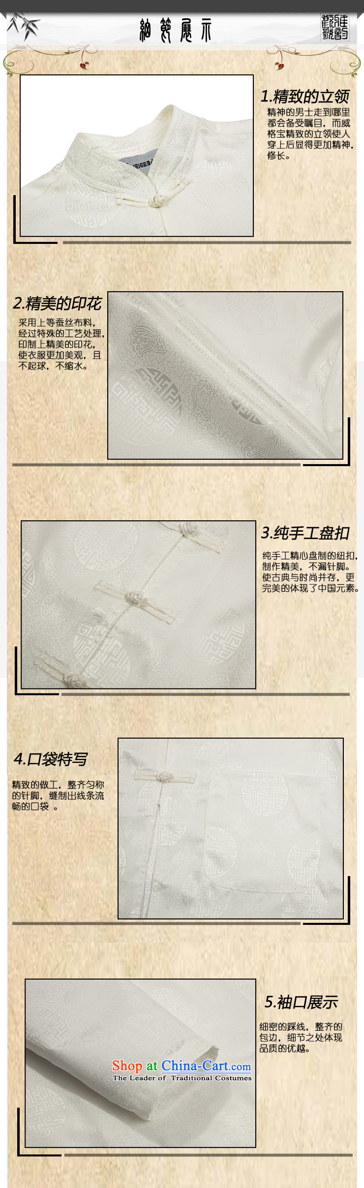 Hot聽Spring 2015 new products from Vigers Po China wind long-sleeved Tang dynasty silk shirt聽T-shirts men stylish white shirt services Tang聽XL Photo, prices, brand platters! The elections are supplied in the national character of distribution, so action, buy now enjoy more preferential! As soon as possible.