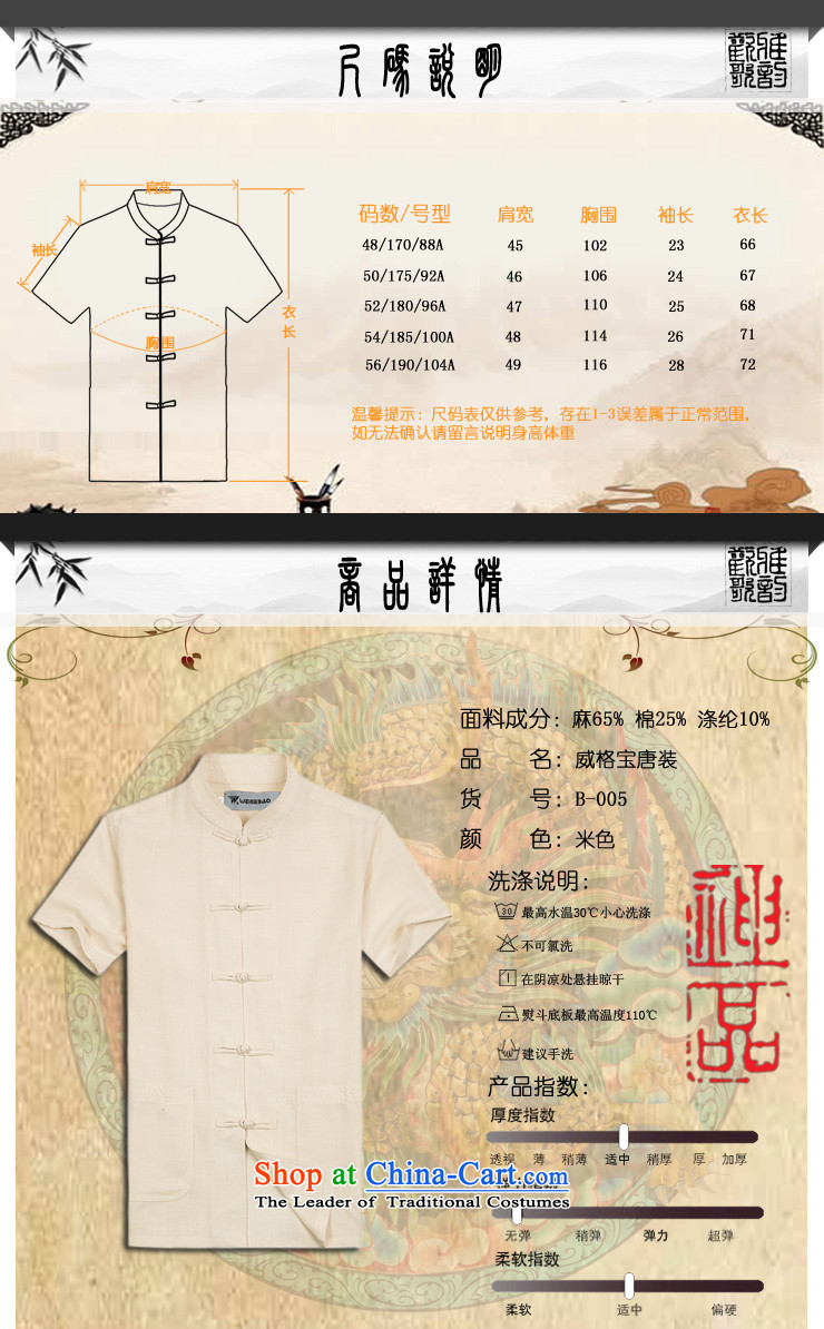 Whig Po 2015 Summer New Products Linen cool breathability wicking China wind short-sleeved T-shirt men Tang Dynasty Tang B-005 beige聽M picture, prices, brand platters! The elections are supplied in the national character of distribution, so action, buy now enjoy more preferential! As soon as possible.