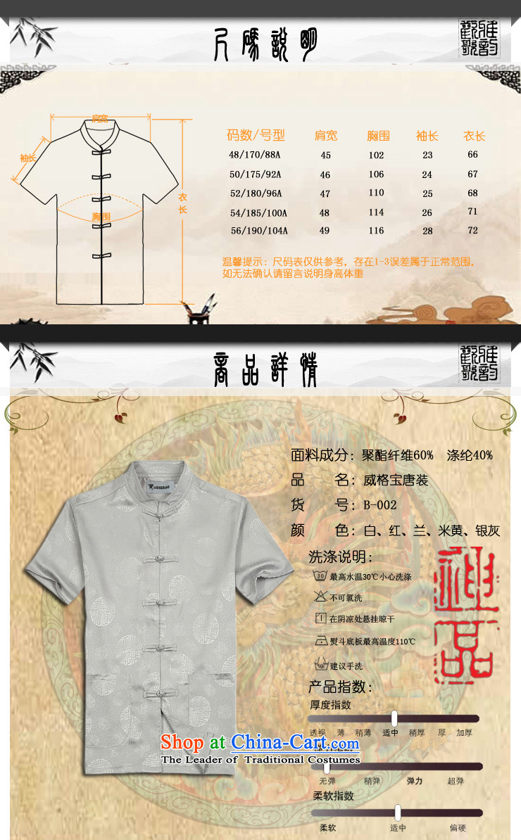 Whig Po 2015 Summer New Products China wind short-sleeved T-shirt men Tang dynasty聽T-shirt stylish shirt B-002 Tang Services White聽XL Photo, prices, brand platters! The elections are supplied in the national character of distribution, so action, buy now enjoy more preferential! As soon as possible.